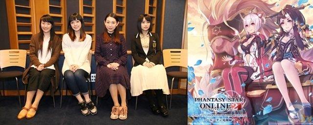 『PSO2』ドラマCD第3弾声優インタビュー:桑島法子さん