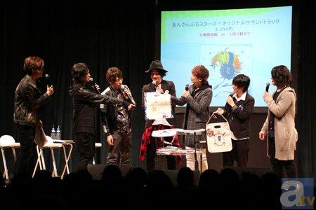 """CD宣伝タイムに""""芸人Knights""""!? 【AGF2015】"""