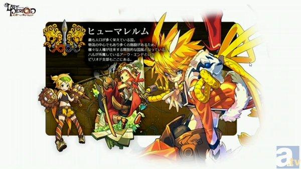 花江夏樹-3