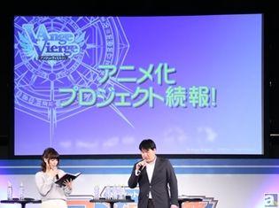 『アンジュ・ヴィエルジュ』2016年にアニメ化決定! 気になる制作会社は……?