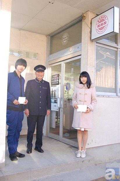 映画『orange』土屋さん&山﨑さんが、「手紙」の聖地を訪問
