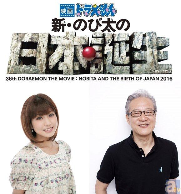 ▲左から白石涼子さん、大塚芳忠さん