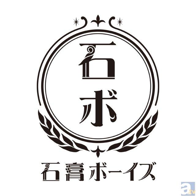 """杉田智和さん、小野大輔さんらが史上""""最硬""""のアイドルを熱演!"""