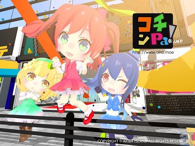 Pileさん、花澤香菜さん、井口裕香さんが15秒TVアニメに出演