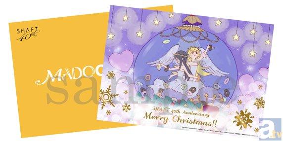 ▲限定クリスマスカード
