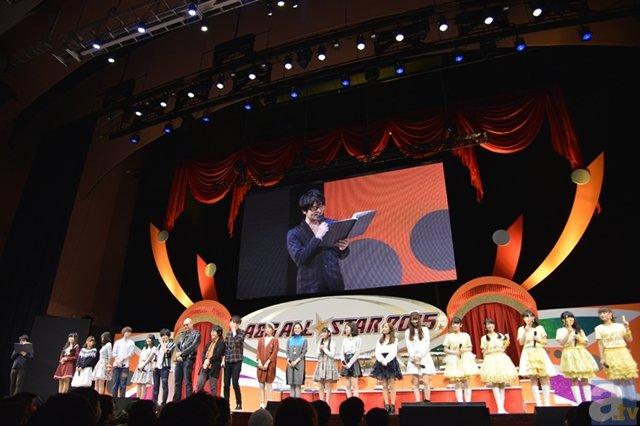 花江夏樹さん、岡本信彦さんら大人気声優が一夜限りでコラボ! 「文化放送A&Gオールスター2015」詳細レポート