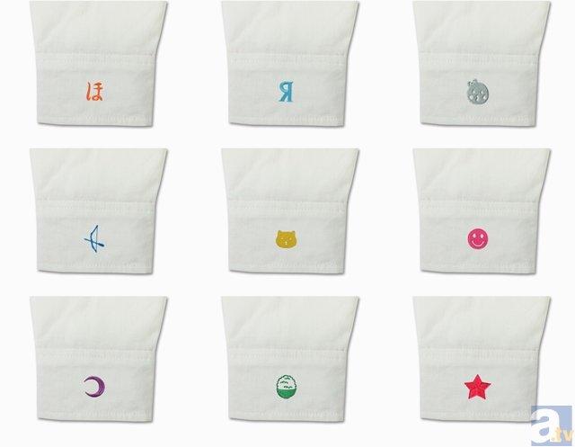 ▲袖口には各メンバーのモチーフを刺繍