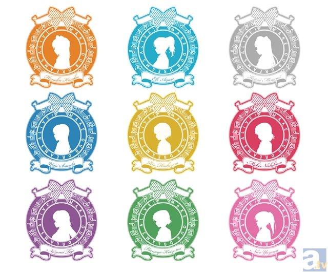 ▲胸元には各メンバーの横顔をデザインしたエンブレムをプリント。