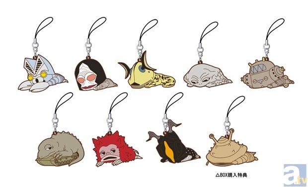 ▲ウルトラ怪獣 だる~んラバーストラップコレクション 昭和BOX 絵柄イメージ
