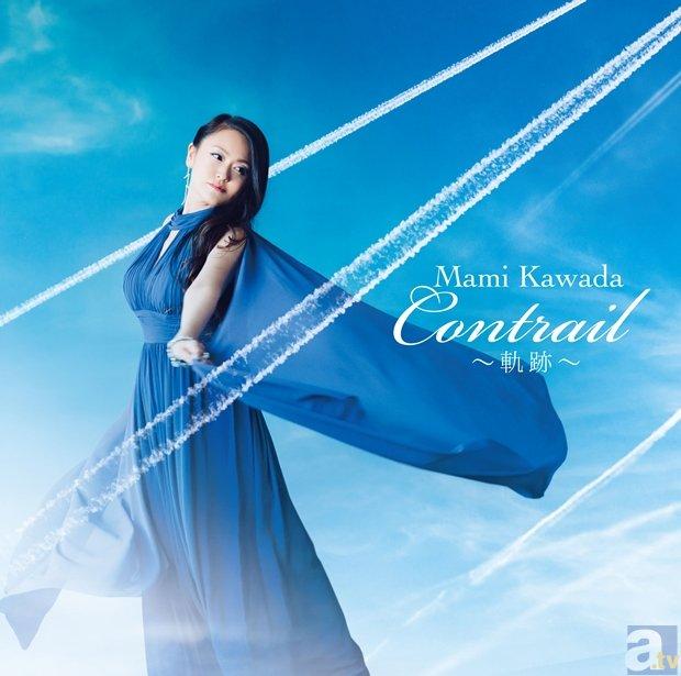 川田まみさんが歌う『蒼の彼方のフォーリズム』OPテーマより、試聴用動画が公開!の画像-2