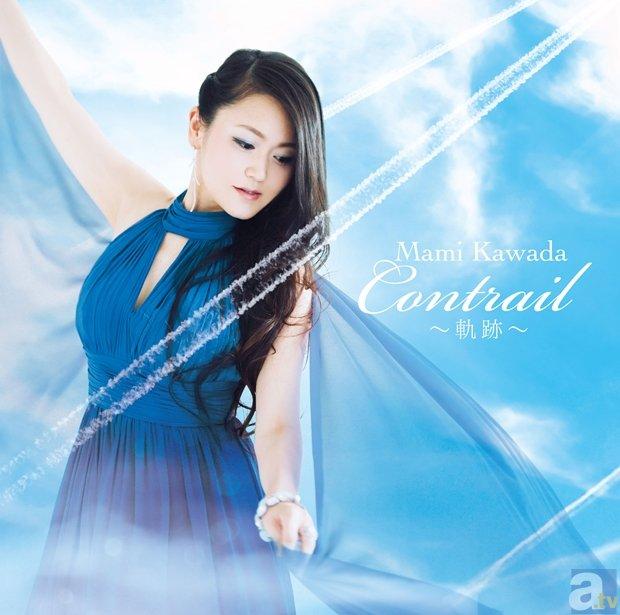 ▲通常盤(CD Only)