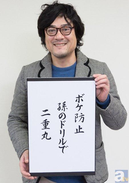 「家族」川柳コンテストのグランプリ作品を藤原啓治氏が読み上げ