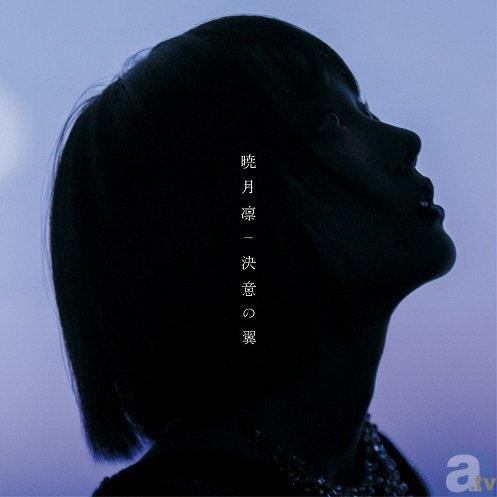 金田一少年の事件簿-2