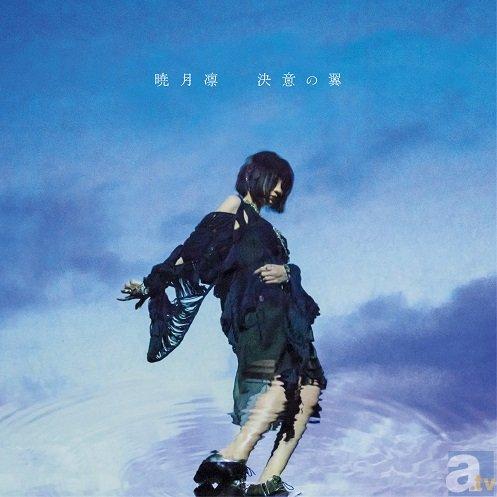 金田一少年の事件簿-3