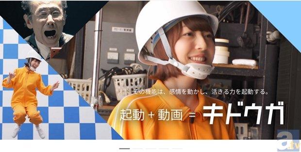 ▲シャープ スマートフォン・携帯電話 AQUOS公式サイトより
