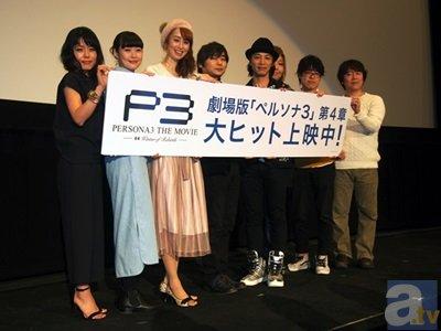 PERSONA(ペルソナ)-5