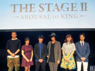 舞台『K』第二章 -AROUSAL OF KING- BD&DVDリリース記念スペシャルイベントの公式レポが到着!