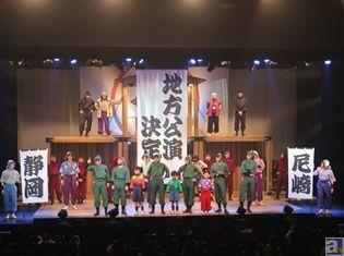 ミュージカル「忍たま乱太郎」東京再演、そしてシリーズ初の尼崎・静岡公演が決定!
