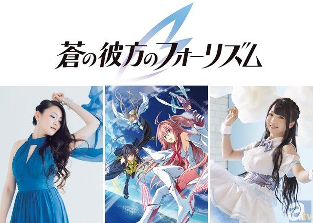 TVアニメ『あおかな』OP&EDを飾る二人の歌姫の初対談!前編