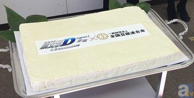 ▲世界に一個だけの巨大特製豆腐