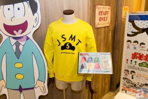 ▲ACOSより3月10日(木)発売予定の『おそ松さんスウェット』も、実物をいち早く展示!