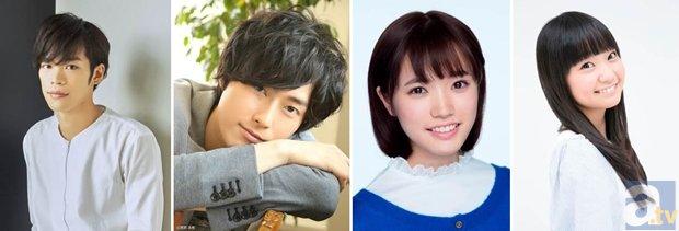 ▲左から小野賢章さん、増田俊樹さん、美山加恋さん、大橋彩香さん