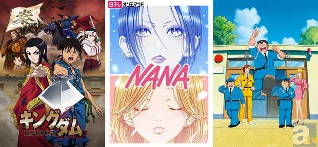 2016年はdTVのアニメ作品がパワーアップ!