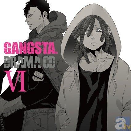 ドラマCD「GANGSTA.Ⅵ」の試聴配信がスタート!