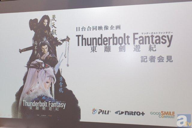 虚淵玄さん完全新作ストーリーの武侠ファンタジー人形劇が開演!