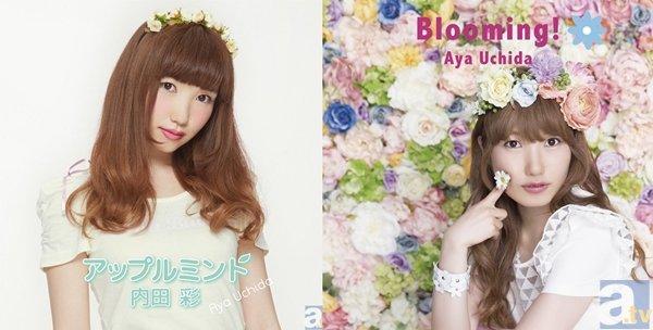 ▲左が1stアルバム『アップルミント』。右が2ndアルバム『Blooming!』のジャケット。