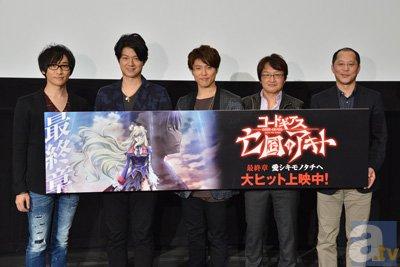 ▲写真左から寺島拓篤さん、松風雅也さん、入野自由さん、<br />赤根和樹監督、河口佳高プロデューサー