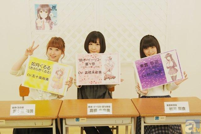 村川さん、高橋さん、五十嵐さんが集まると何かが起こる!?