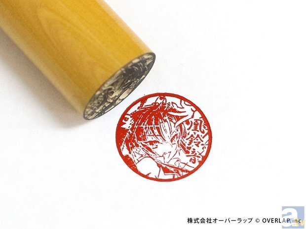 ▲『IS<インフィニット・ストラトス>』鈴音・丸印18mm
