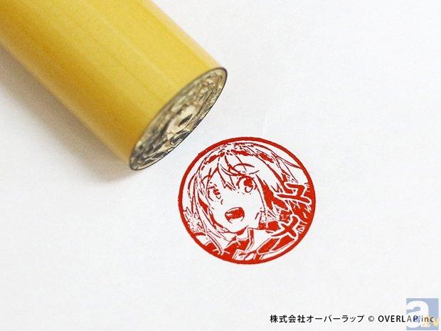 ▲『灰と幻想のグリムガル』ユメ・丸印18mm