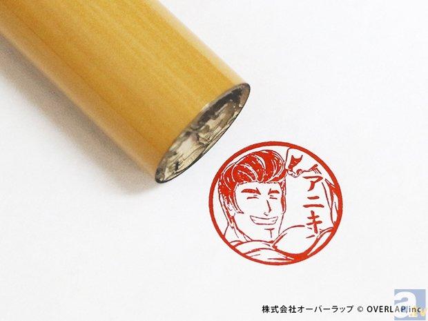▲『生ポアニキ』アニキ・丸印18mm