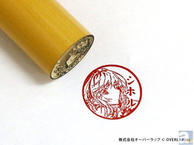 ▲『灰と幻想のグリムガル』シホル・丸印18mm