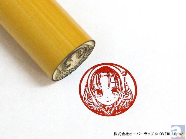 ▲『コートボニー教授の永続魔石』コートボニー・丸印18mm