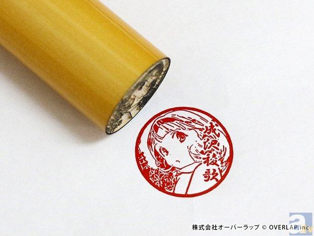 ▲『オカルティック・ナイン』成沢稜歌・丸印18mm