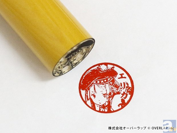 ▲『フレイム王国興亡記』エリカ・丸印18mm