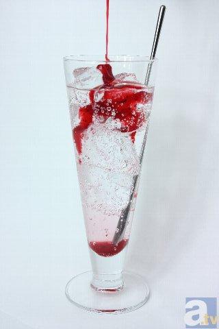 ▲・「輸血する、準備しろ」B型緊急輸血ソーダ(ノンアルコール)~いちごソーダ~