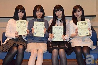 ▲左から大森日雅さん、木戸衣吹さん、山崎エリイさん、豊田萌絵さん