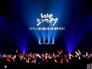 TVアニメ『戦姫絶唱シンフォギア』第4期・第5期制作決定ッ!豪華声優陣が出演した「シンフォギアライブ2016」公式レポ