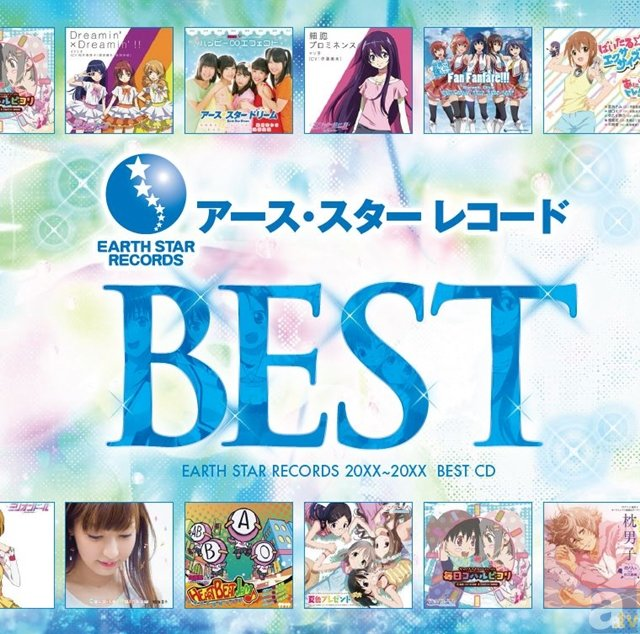 全21曲ものアース・スターアニメの主題歌を収録したCDが発売!