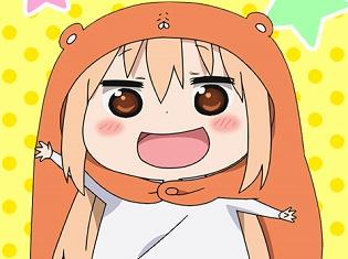 アプリ『嫁コレ』にアニメ『干物妹!うまるちゃん』の土間うまる(CV:田中あいみ)が嫁として登場!
