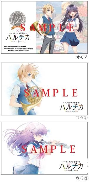 ▲購入記念オリジナルカード(2種類)