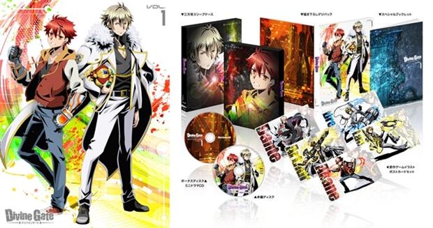 ▲BD&DVD第1巻より