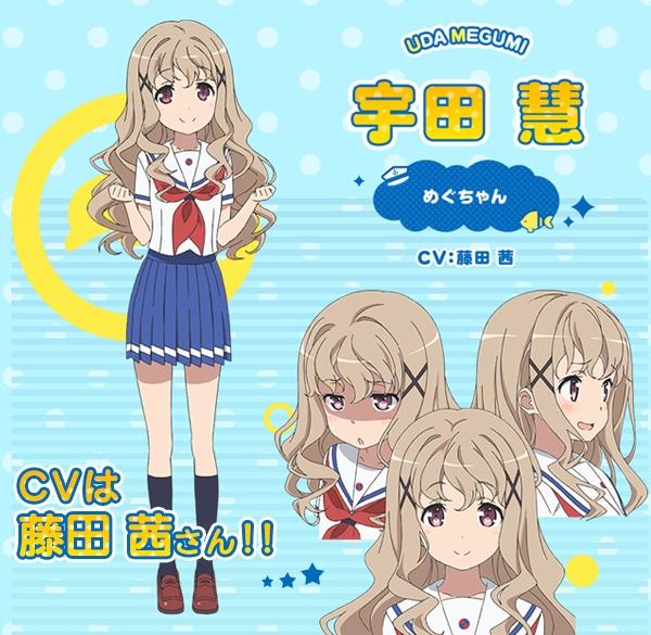 『ハイスクール・フリート』OVA発売記念、オリジナルコースターの店頭配布が決定! 夏川椎菜さん・黒瀬ゆうこさん登壇のSPイベントも-4