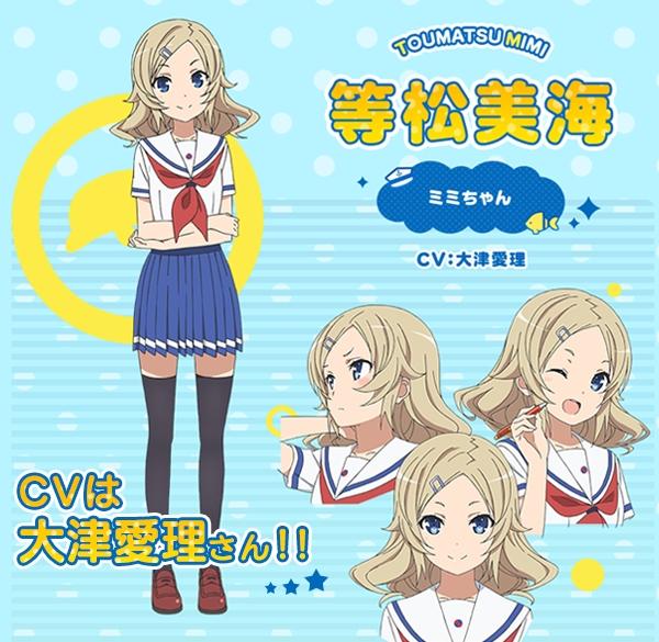 『ハイスクール・フリート』OVA発売記念、オリジナルコースターの店頭配布が決定! 夏川椎菜さん・黒瀬ゆうこさん登壇のSPイベントも-7
