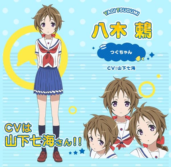 『ハイスクール・フリート』OVA発売記念、オリジナルコースターの店頭配布が決定! 夏川椎菜さん・黒瀬ゆうこさん登壇のSPイベントも-3