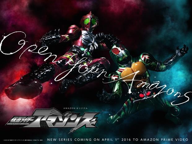 「最近のライダー面白いですか?」白倉伸一郎プロデューサーが目指したシリーズの原点回帰――『仮面ライダーアマゾンズ』制作発表会詳細レポ
